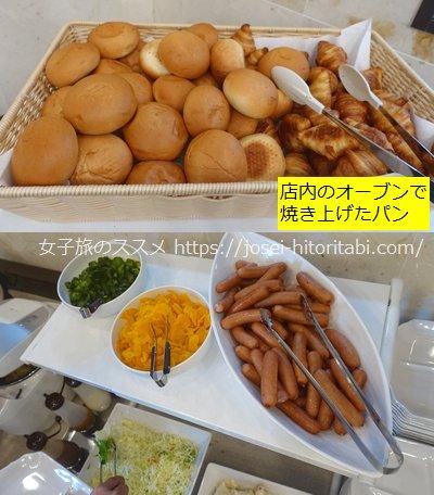 東横イン赤羽駅東口の無料朝食