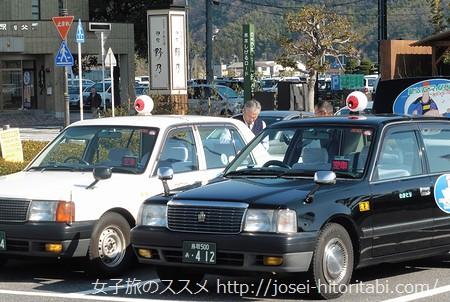 境港の鬼太郎タクシー