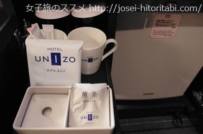 ホテルユニゾ大阪淀屋橋のアメニティ