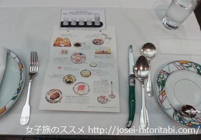 北野ホテルの朝食メニュー