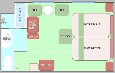 神戸北野ホテルの間取り図