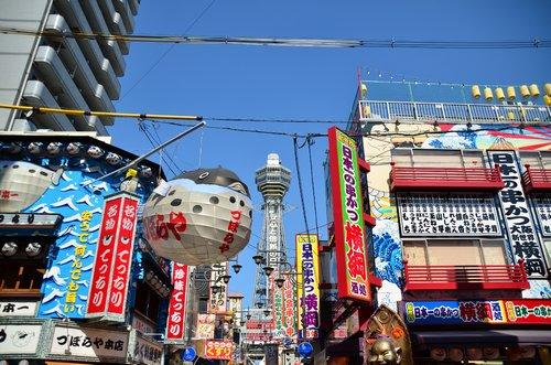大阪の新世界