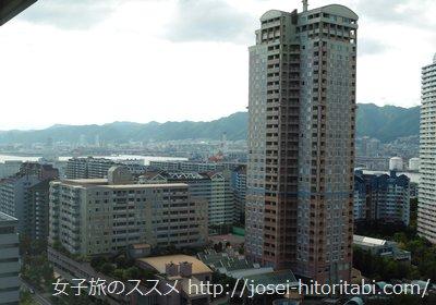 神戸ベイシェラトンの眺望