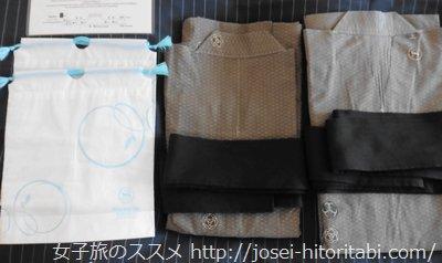 神戸ベイシェラトンの浴衣