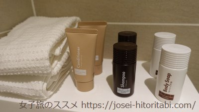 ミレニアム三井ガーデンホテル東京のアメニティ