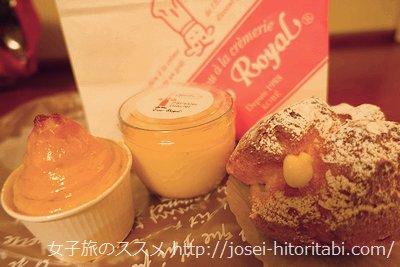 エストローヤル神戸のシュークリーム