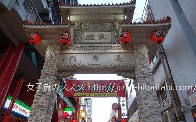 神戸元町中華街の入口