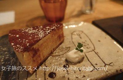 カフェケシパールのチーズケーキ
