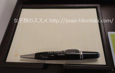 東京ステーションホテルの文豪セット