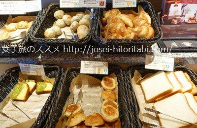 神戸みなと温泉蓮の朝食