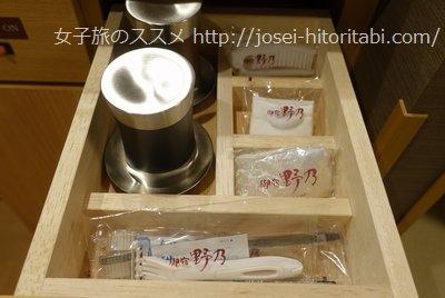 吉野桜の湯御宿野乃奈良