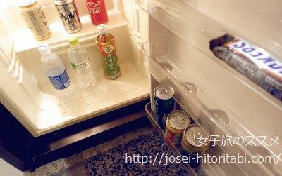 ANAクラウンプラザホテルの冷蔵庫