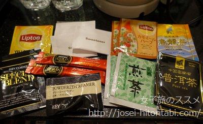 ANAクラウンプラザホテル大阪のアメニティ