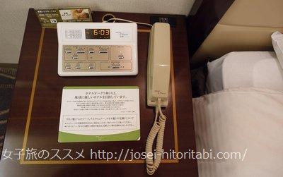 ホテルオークラ神戸のアメニティ