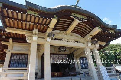 鞆の浦の沼名前神社