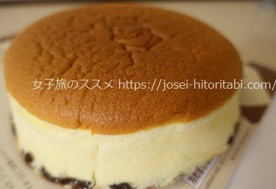 り くろ ー おじさん チーズ ケーキ 神戸