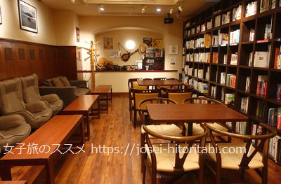 錦水館の宿泊者専用ブックカフェ