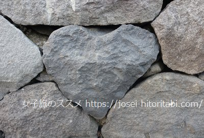 眼鏡橋のハート石