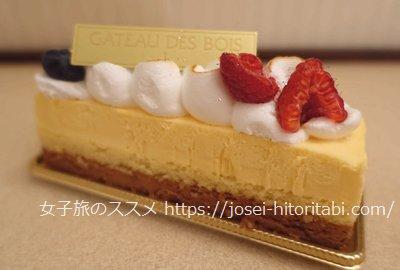 ガトー・ド・ボワのケーキ