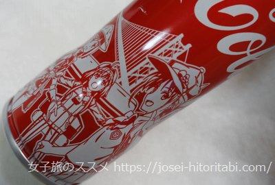 コカコーラスリムボトル おへんろ。デザイン
