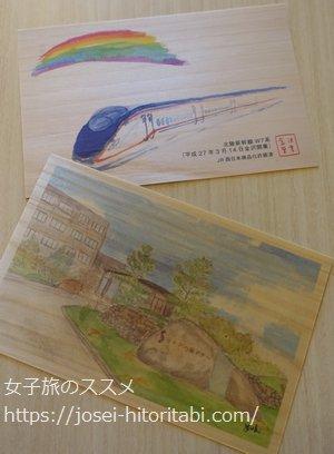 金沢彩の庭ホテルのアメニティ