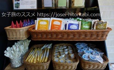 金沢彩の庭ホテルの宿泊者専用ラウンジ