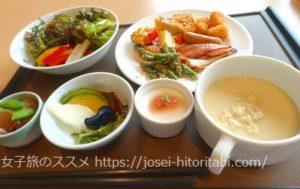 金沢彩の庭ホテルの朝食