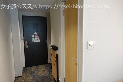リッチモンドホテルプレミア京都駅前