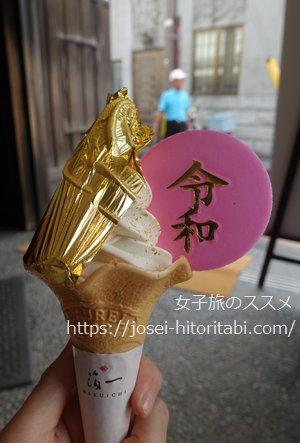 金沢の金箔ソフトクリーム