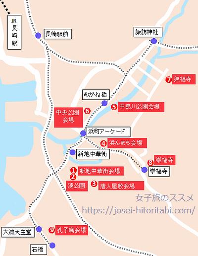 長崎ランタンフェスティバルの地図