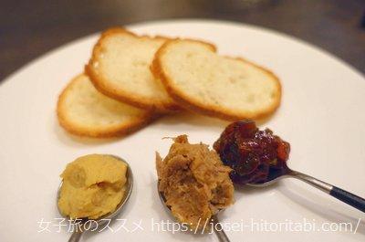 ホテルピエナ神戸の夕食