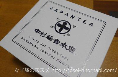 中村藤吉本店の抹茶スイーツ