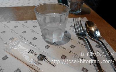 ペシェグラン札幌のランチ