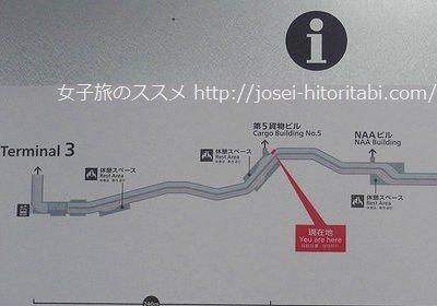 成田空港の案内板