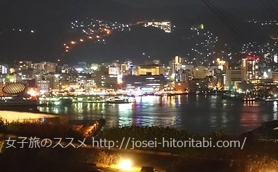 ガーデンテラス長崎ホテル&リゾートの眺望