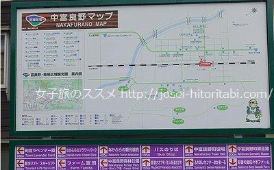 中富良野町マップ