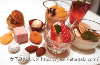 ホテルラ・スイート神戸ハーバーランドのディナー