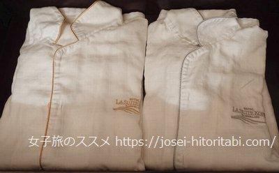 ラスイート神戸ハーバーランドのパジャマ