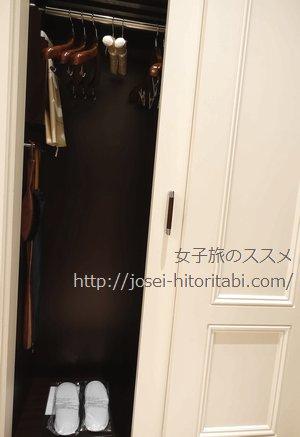 東京ステーションホテルのアメニティ