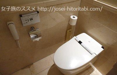 東京ステーションホテルのトイレ