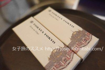 東京ステーションホテルの虎屋限定羊羹