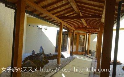 松葉温泉 滝の湯の宿泊棟