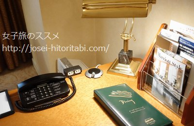 マリオットアソシアホテル名古屋のアメニティ