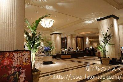 マリオットアソシアホテル名古屋のロビー