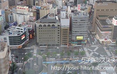 マリオットアソシアホテル名古屋の眺望
