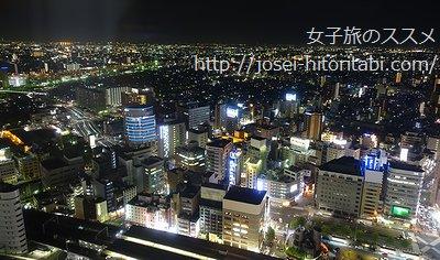 名古屋マリオットアソシアホテルの眺望