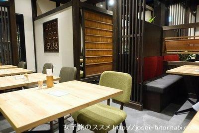 東急ステイ京都両替町通のレストラン京都ことこと