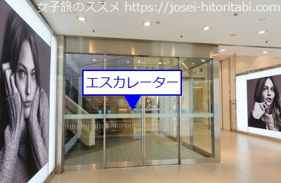 三井ガーデンホテル京橋のアメニティ