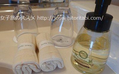 ウォーターマークホテル長崎ハウステンボスのアメニティ