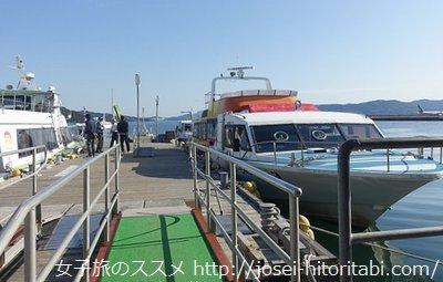 長崎空港からハウステンボスへ行く高速船